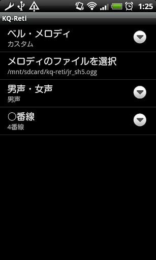 KQ-Reti 娛樂 App-癮科技App
