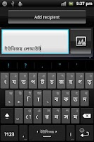 Screenshot of Ridmik Keyboard