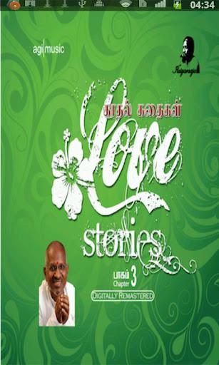 Illayaraja LoveStories III