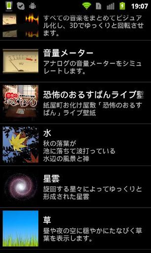 玩娛樂App|Kyoufuno Orusuban免費|APP試玩