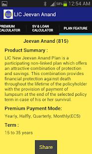 Lic Jeevan Anand Premium Calculator - Maturity Calculator