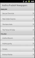 Screenshot of Andhra Pradesh Newspapers