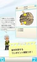 Screenshot of アインシュタインの脳トレ