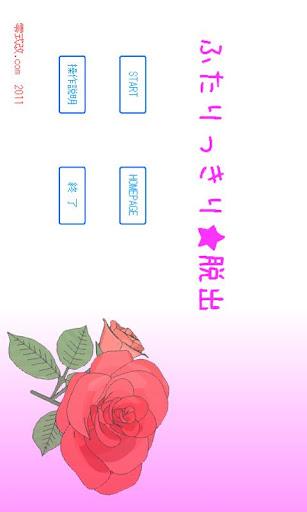 搞笑王app - APP試玩 - 傳說中的挨踢部門