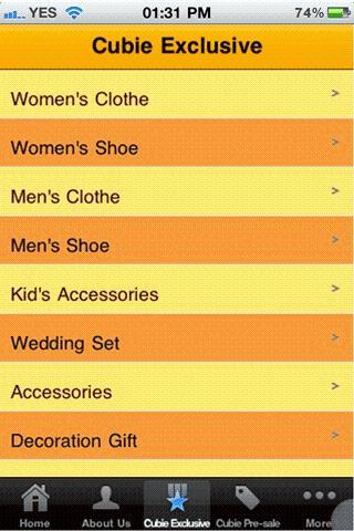 【免費商業App】CubieHouse-APP點子
