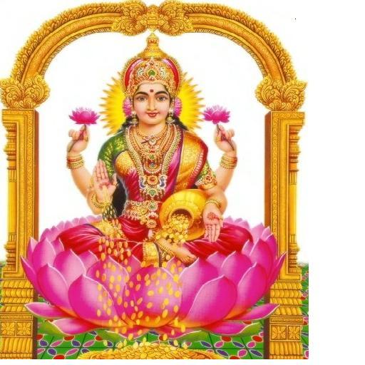 AmmaVasavambhaBhajans LOGO-APP點子