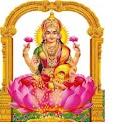 AmmaVasavambhaBhajans icon
