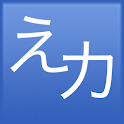 Easy Japanese Kana icon