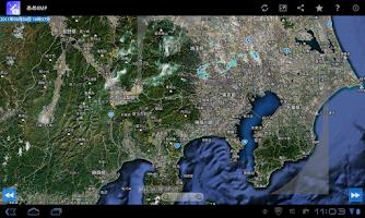 Screenshot of XbandMP