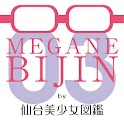 Megane Bijin by Sendai 03 icon