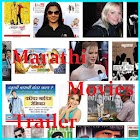 Marathi new released movies icon