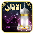 App Prayer Times:Azan,Qibla,Salah APK for Kindle
