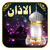 APK App Prayer Times:Azan,Qibla,Salah for BB, BlackBerry