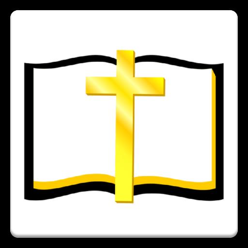 Daily Bible Verse WEB LOGO-APP點子