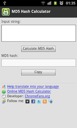 MD5 雜湊計算器