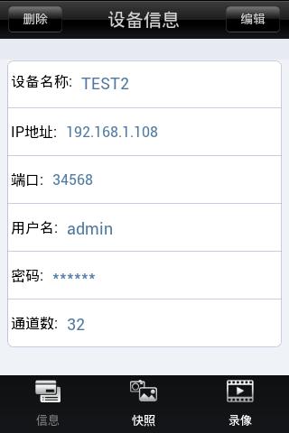 【免費商業App】MVS500-APP點子