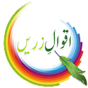 UrduQuotes icon
