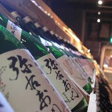 Gourmet Sushi & Sake Master Class