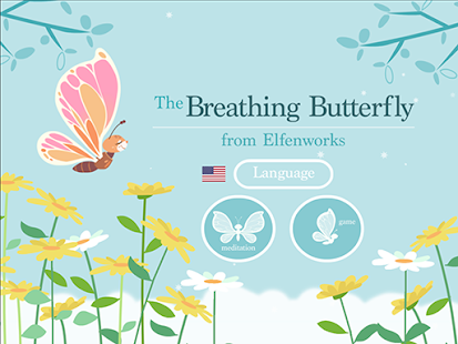 The Breathing Butterfly - screenshot