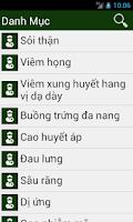 Screenshot of Sổ Tay Sức Khỏe(heath)