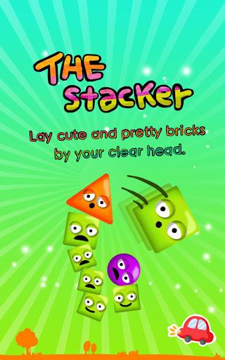 ブロックブロック The Stacker Free ®