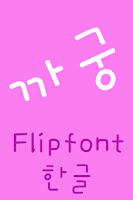Screenshot of MNggaggung Korean FlipFont