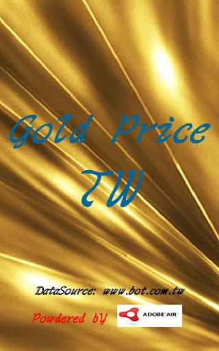 【免費財經App】Gold Price-APP點子