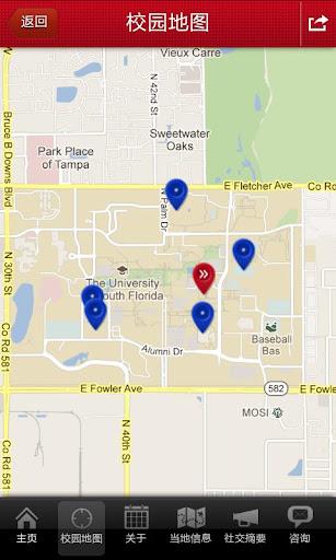 玩教育App|INTO南弗罗里达大学免費|APP試玩