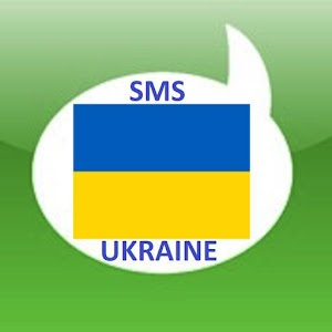 Free SMS Ukraine For PC / Windows 7/8/10 / Mac – Free Download