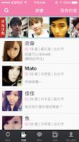 Screenshot of 戀戀小棧