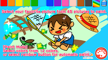 Screenshot of Kids Paint & Camera (Free)