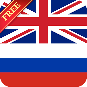 Offline English Russian Dictionary For PC (Windows & MAC)