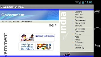 Screenshot of Government Of India