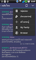 Screenshot of Pantip Cafe.