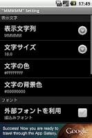 Screenshot of DigitalClockDesigner