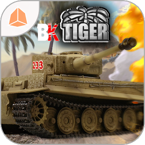 Cover art BATTLE KILLER TIGER 3D