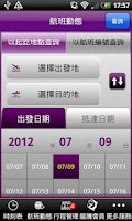Screenshot of TransAsia