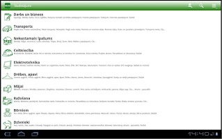 Screenshot of SS.LV - sludinājumi
