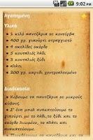 Screenshot of Cretan Recipes