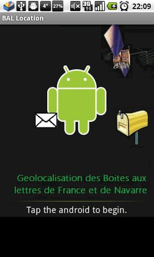 フランスのメールボックスの場所