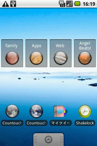 Countouch Launcher Lite 日本語版