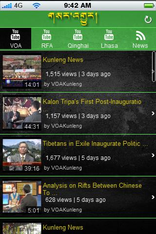 【免費新聞App】Tibetan News-APP點子
