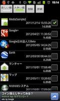 Screenshot of Simple Uninstaller