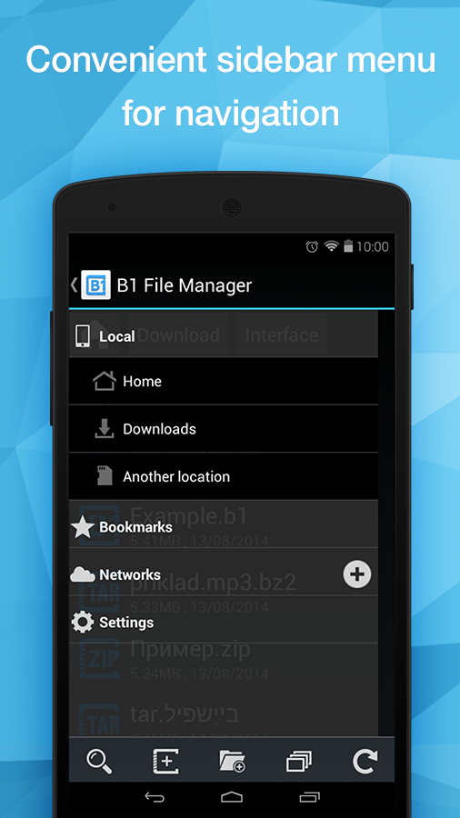 B1 File Manager and Archiver Screenshot 1