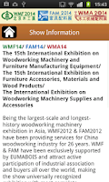 Screenshot of WMF北京木工展