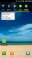 Screenshot of AccountCard (카드사용 문자내역 자동입력)