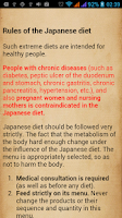 Screenshot of Japanese Diet