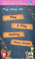 Screenshot of 플레이 체스