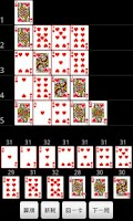 Screenshot of Baccarat Card Counting