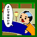 Tatami room play icon